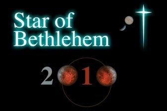 Star of Bethlehem 2010 logo.